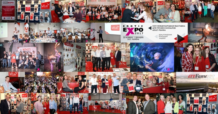SoftLine on Trade Fairs 2018…